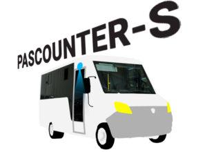 PasCounter-S